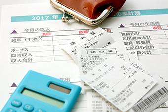 家計簿をつける